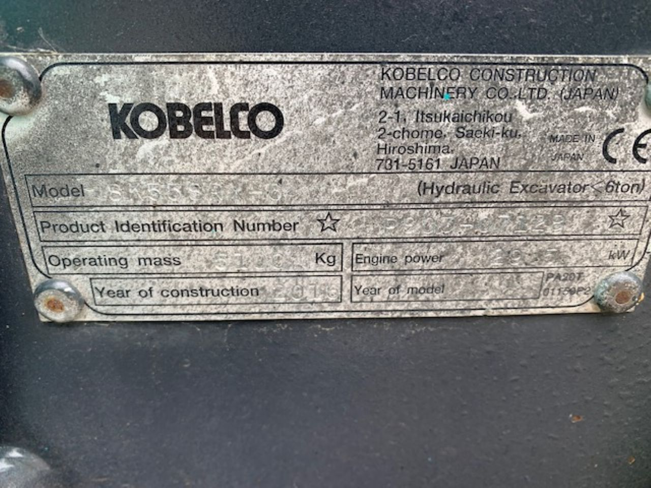 KOBELCO SK55SRX-6 MINI DIGGER - Picture 7
